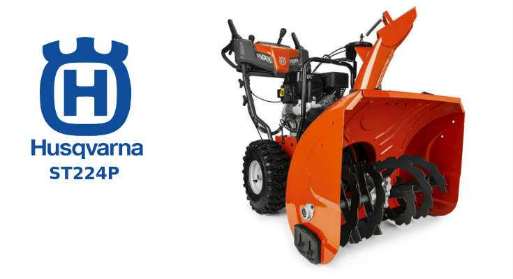 Husqvarna ST224P Two Stage Snow Thrower Review