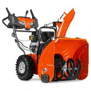 Husqvarna ST224P – 24-Inch 208cc Two Stage Snow Blower