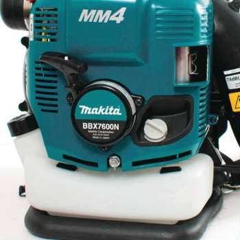 Makita Backpack Leaf Blower gas tank