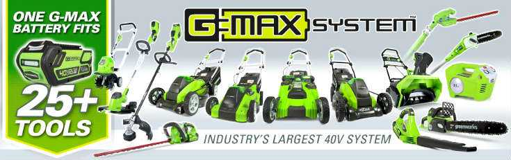 Greenworks Cordless Lawn Mower - G-MAX 40V Battery System